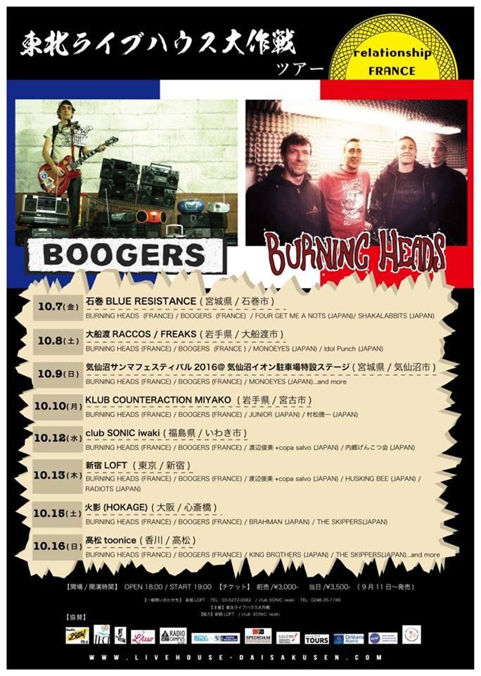 Tournée Japonaise Boogers + Burning Heads