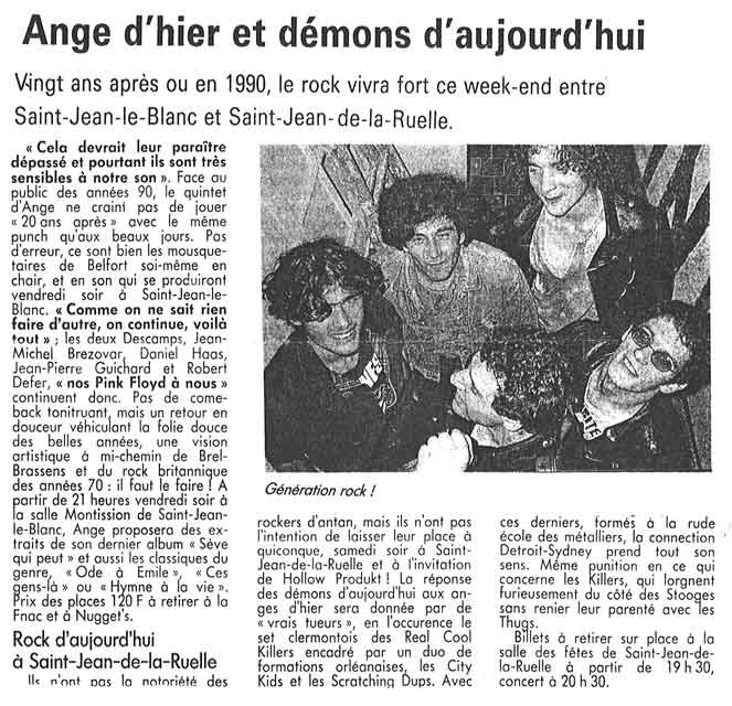 1990_09_15_article2