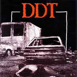 1993_DDT_CarCrash_Recto