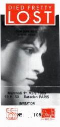 1989_03_01_ticket