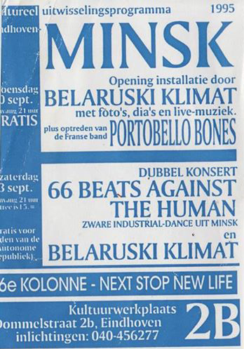 20 septembre 1995 Portobello Bones à Eindhoven