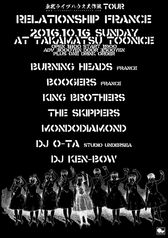 "16 Octobre 2016 Mondodiamond, the Skippers, King Brothers, Boogers, Burning Heads à Takamatsu ""Toonice"""