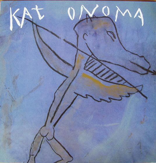 "Kat Onoma ""Beggar's Law"""