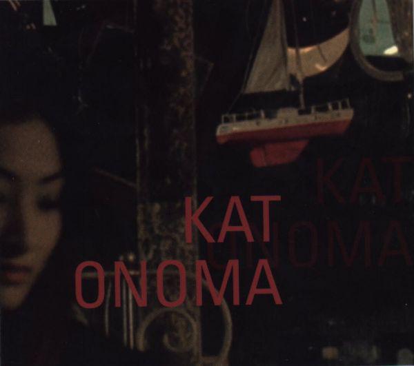 Kat Onoma LP