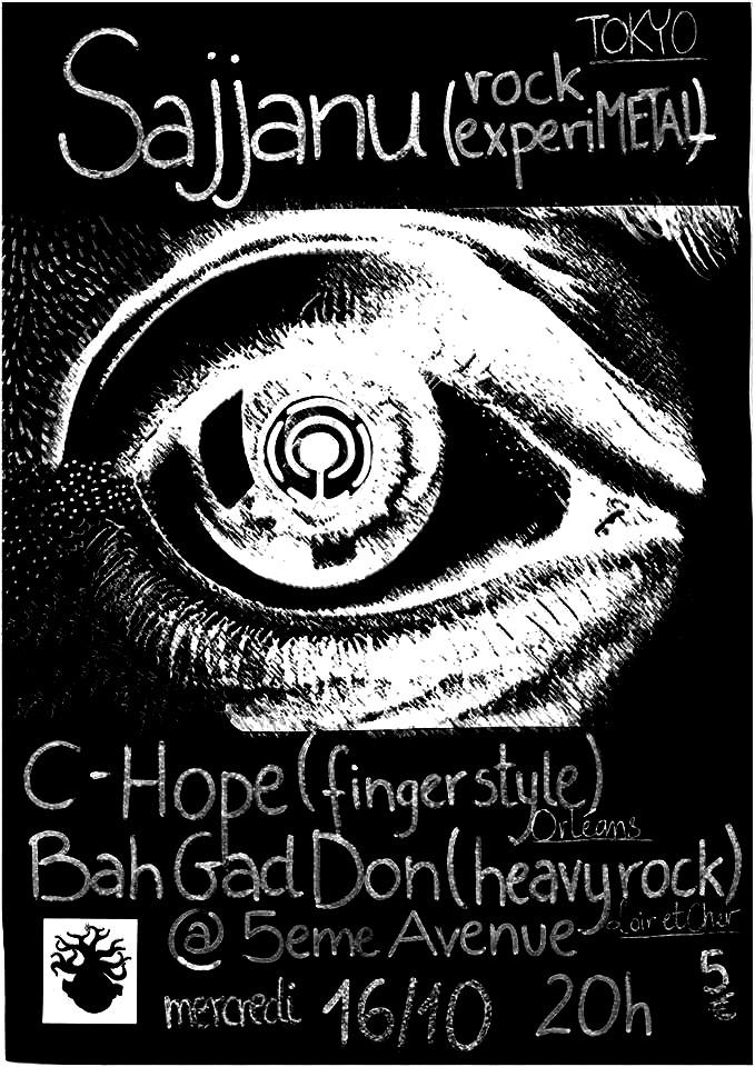 "16 octobre 2013 Bah GAd Don, C-Hope, Sajjanu à Orléans ""5eme Avenue"""