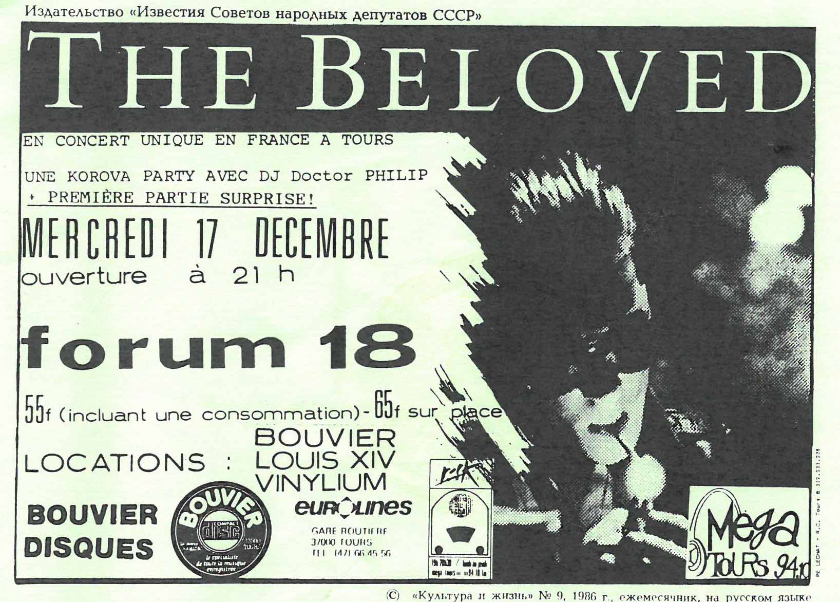 17 decembre 1986 The Beloved à Tours